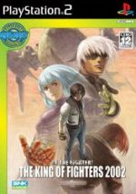 THE KING OF FIGHTERS 2002 SNKベストコレクション(再販)(ゲーム)