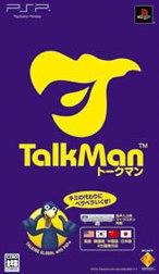 【同梱版】TALKMAN (音声入力用マイクロホン付)(ゲーム)