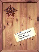 カレイドスター Stage.11 スペシャルエディション(通常)(DVD)