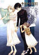 今日からマ王! SECOND SEASON VOL.6(通常)(DVD)