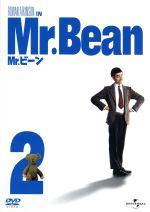 Mr.ビーン Vol.2(通常)(DVD)