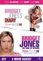 ブリジット・ジョーンズの日記 1&2セット(通常)(DVD)