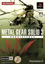 METAL GEAR SOLID3 SUBSISTENCE(初回生産版)(三方背スリーブケース、別冊解説書、特典ディスク付)(初回生産版)(ゲーム)