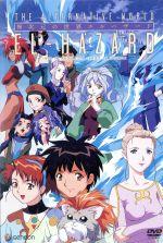 異次元の世界エルハザード TV-BOX(通常)(DVD)