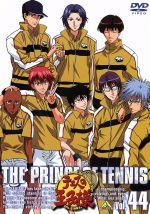 テニスの王子様 Vol.44(通常)(DVD)