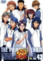 テニスの王子様 Vol.43(通常)(DVD)