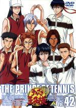 テニスの王子様 Vol.42(通常)(DVD)