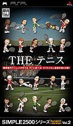 THE テニス SIMPLE2500シリーズポータブル Vol.2(ゲーム)