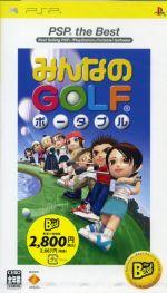 みんなのGOLFポータブル PSP the Best(再販)(ゲーム)