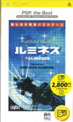 ルミネス LUMINES PSP the Best(再販)(ゲーム)