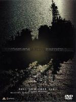 亡国のイージス コレクターズBOX(通常)(DVD)