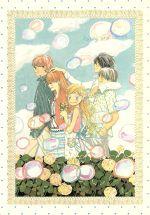ハチミツとクローバー 第9巻(初回限定生産版)((特別外箱、折りたたみポスター付))(通常)(DVD)