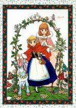 ハチミツとクローバー 第8巻(初回限定生産版)((特別外箱、特製しおり付))(通常)(DVD)