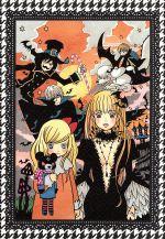 ハチミツとクローバー 第5巻(初回限定生産版)((特別外箱、ポストカード付))(通常)(DVD)