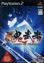 新・鬼武者 DAWN OF DREAMS(ドーンオブドリームス)(ゲーム)