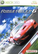 リッジレーサー6(ゲーム)