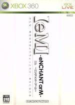 【eM】-eNCHANT arm(エム エンチャント・アーム)(ゲーム)