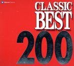 クラシック・ベスト 200(通常)(CDA)