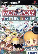 モノポリー めざせっ!!大富豪人生!!(ゲーム)