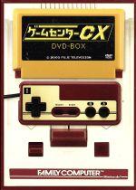 ゲームセンターCX DVD-BOX(BOX付)(通常)(DVD)