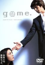g@me(通常)(DVD)