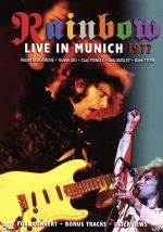 Rainbow LIVE IN MUNICH 1977(通常)(DVD)