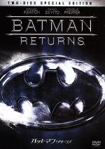 バットマン リターンズ スペシャル・エディション(通常)(DVD)