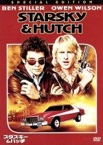 スタスキー&ハッチ 特別版(通常)(DVD)