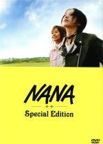 NANA スペシャル・エディション(通常)(DVD)