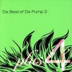 Da Best of Da Pump 2 plus 4(通常)(CDA)