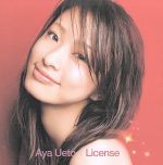 License(通常)(CDA)