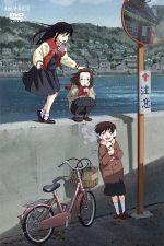 かみちゅ! Vol.7(通常)(DVD)