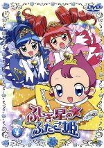 ふしぎ星の☆ふたご姫(4)(通常)(DVD)