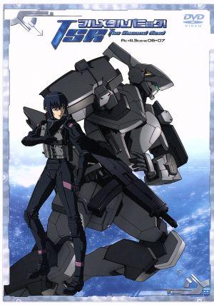 フルメタル・パニック! The Second Raid ActⅢ,Scene06+07(初回限定版)((UMD、ライナーノーツ、簡易BOX付))(通常)(DVD)