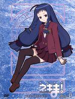魔法先生ネギま! 麻帆良学園中等部2-A Magic6(通常)(DVD)