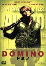 ドミノ(通常)(DVD)