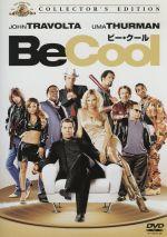 ビー・クール(通常)(DVD)