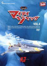 DVDマイティジャック Vol.4(通常)(DVD)