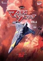 DVDマイティジャック Vol.6(通常)(DVD)