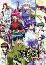 機動新撰組 萌えよ剣 TV Vol.零 (ゼロ)(通常)(DVD)