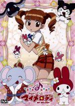 おねがいマイメロディ Melody7(通常)(DVD)