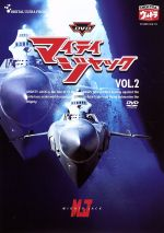 DVDマイティジャック Vol.2(通常)(DVD)