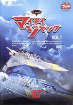 DVDマイティジャック Vol.1(通常)(DVD)