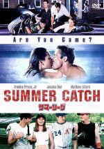 サマーリーグ(通常)(DVD)