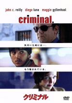 クリミナル(通常)(DVD)