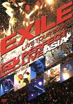 "LIVE TOUR 2005~PERFECT LIVE""ASIA""~(通常)(DVD)"