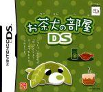 お茶犬の部屋DS(ゲーム)