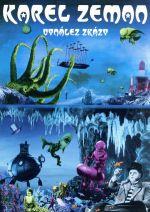 幻想の魔術師 カレル・ゼマン 悪魔の発明(通常)(DVD)