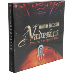 機動戦艦ナデシコ Premier Complete BOX(通常)(DVD)