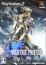 ヴァルキリープロファイル2 シルメリア(ゲーム)